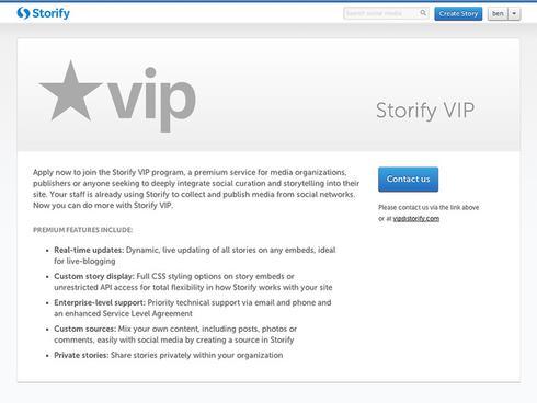 storify-vip