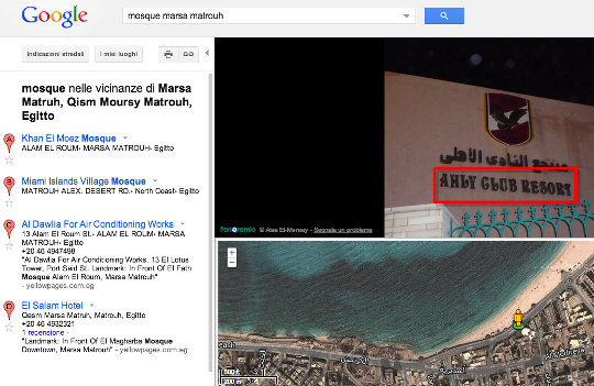 marsa-02-mosque-google-maps