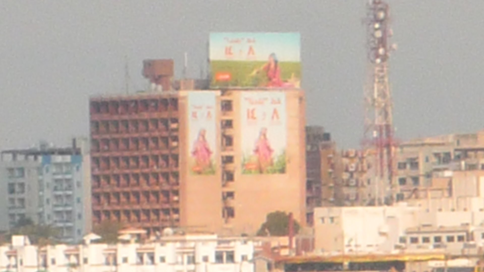 marsa-05-cartellone