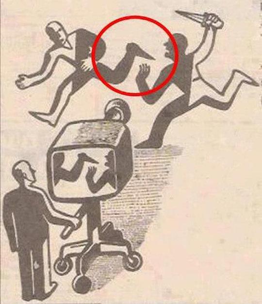 news-illusion